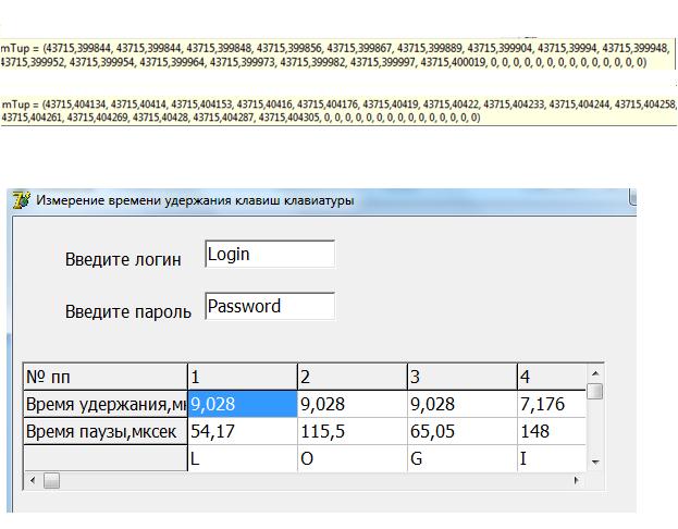 Обработка события переключения регистра - правильные вычисления