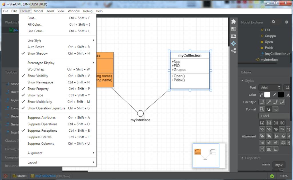 Выбор формата при построении UML диаграммы